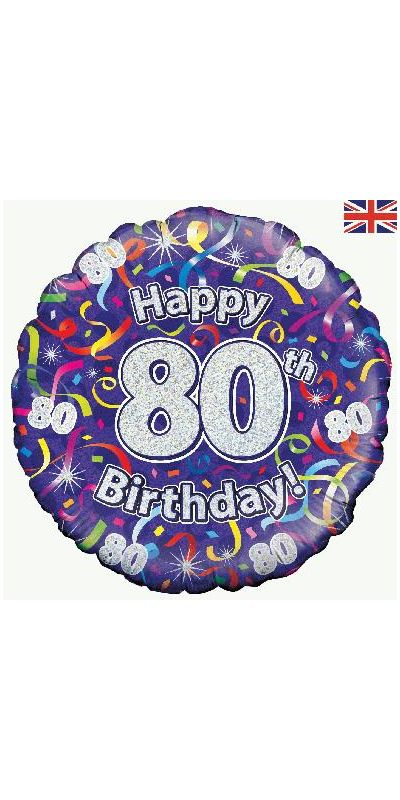 Holographic Streamers 80th birthday foil balloon 18 inch