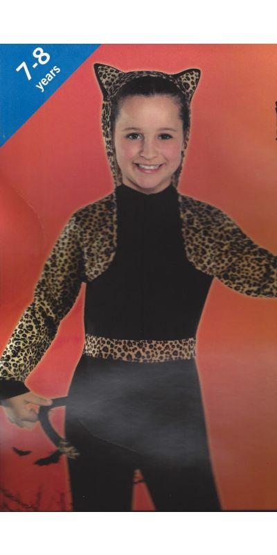 Leopard Catsuit Age 7 - 8