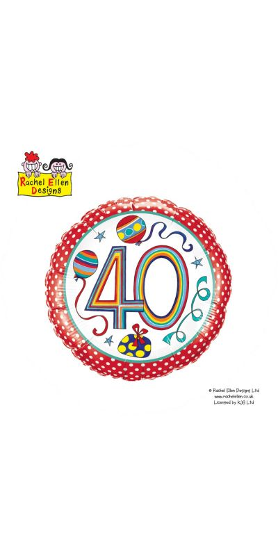 40th Birthday Balloon Rachel Ellen design foil 18 inch